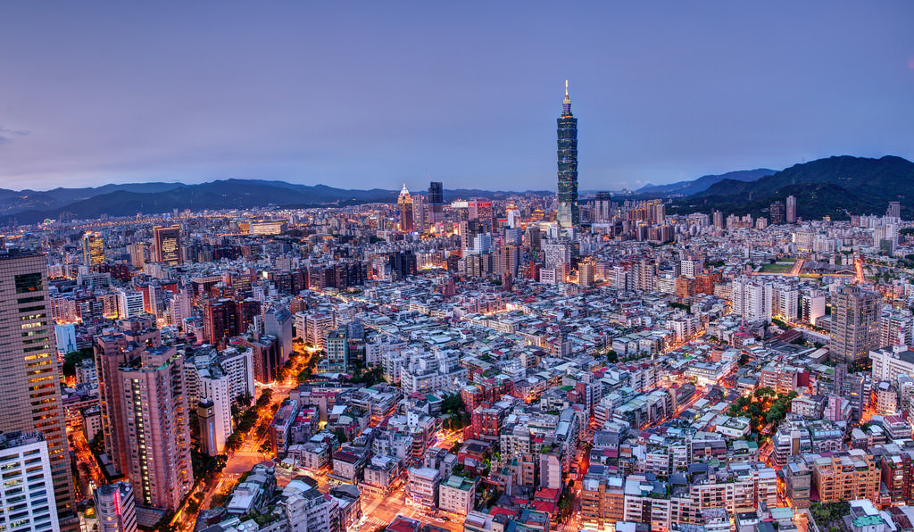 1.Will Taipei Become The World's First Cyber City?